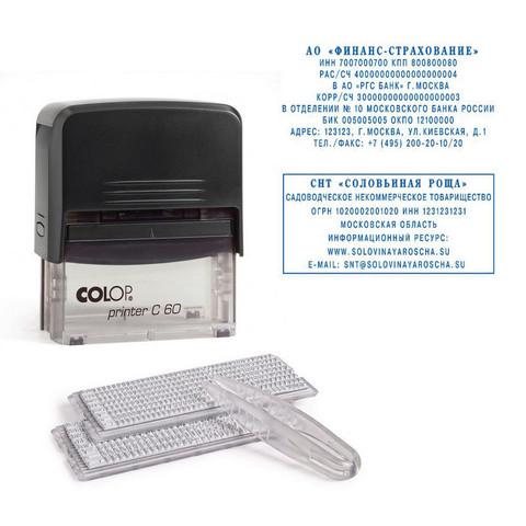 Штамп самонаборный Colop Printer C60-Set-F пластиковый 9/7 строк