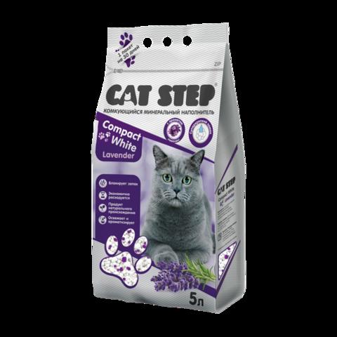 Cat Step Compact White Lavender Наполнитель для туалета кошек комкующийся минеральный с ароматом лаванды