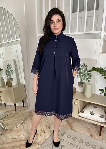 Софья. Стильне плаття для усіх типів фігури. Синій