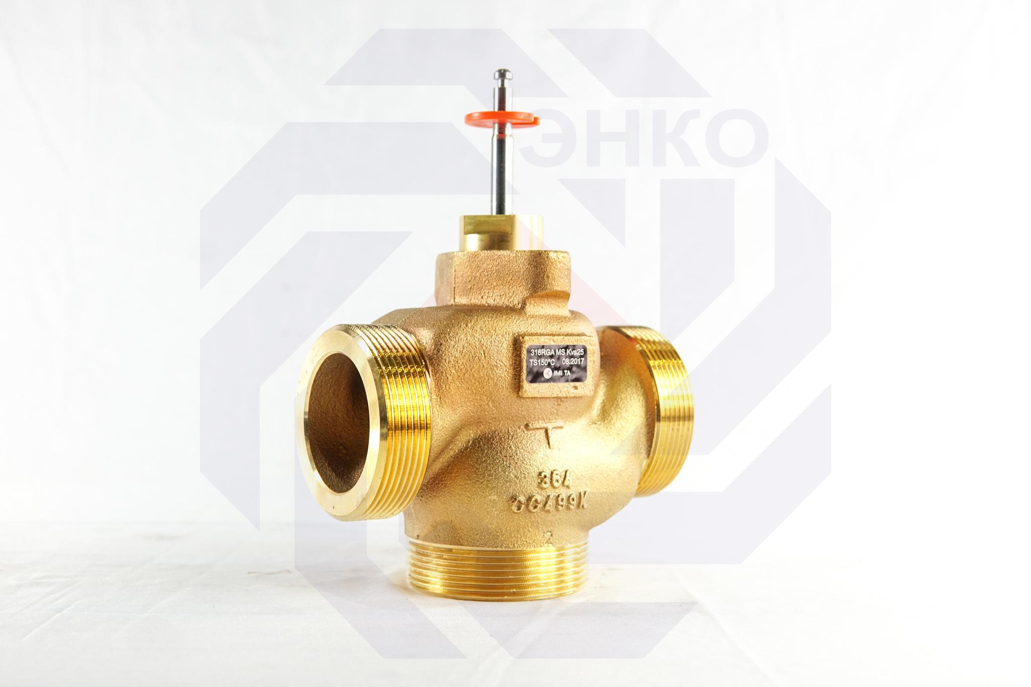 Клапан регулирующий трехходовой IMI CV316 RGA DN 40