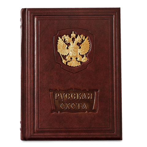 «Русская охота» Исторический очерк Н.И. Кутепова