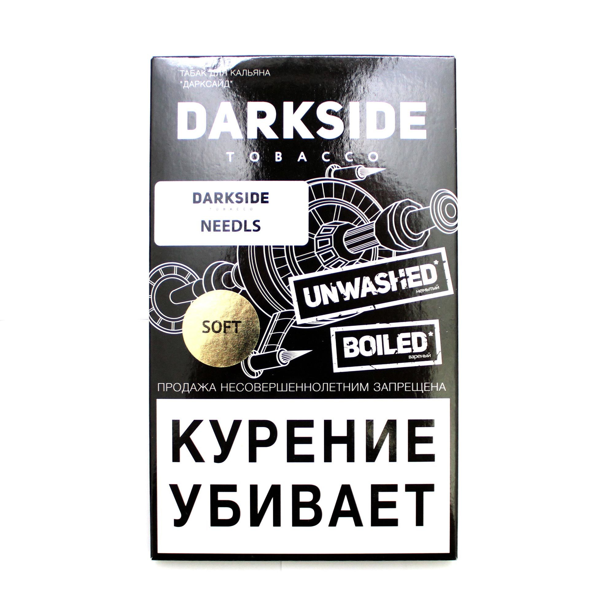 Табак для кальяна Dark Side Soft 100 гр. Needls