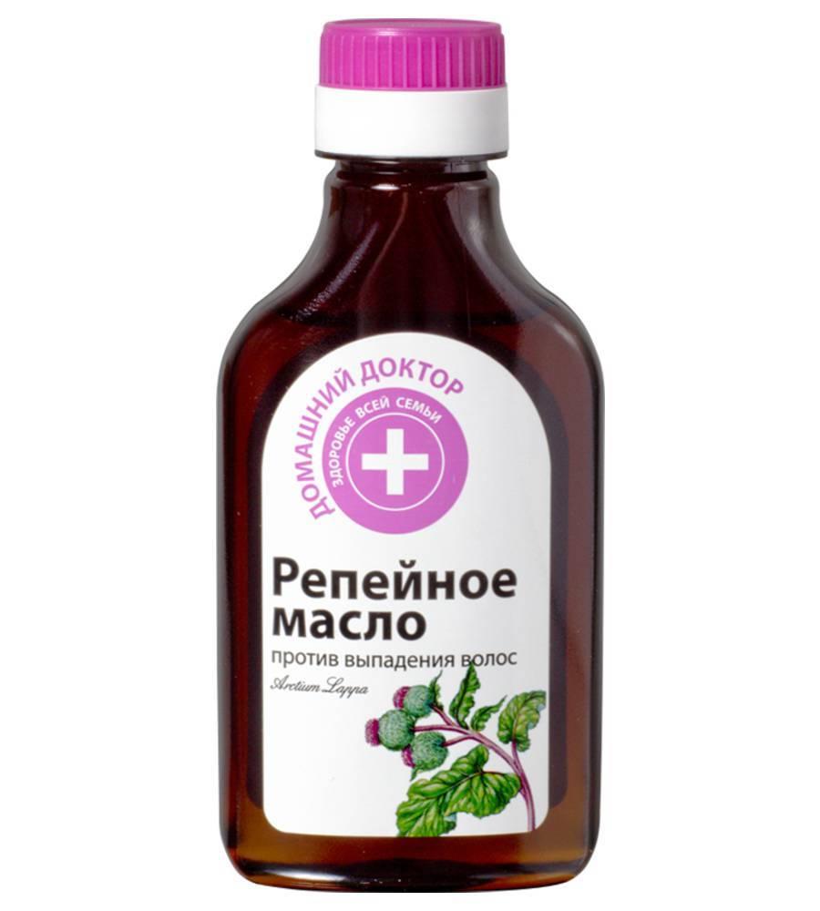 Репейное масло 100 мл.