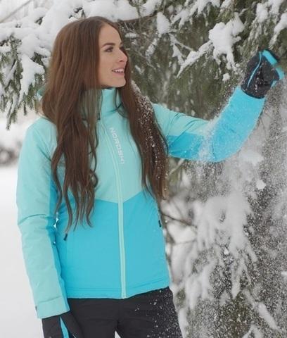 Утепленная куртка Nordski Montana Sky/Blue женская
