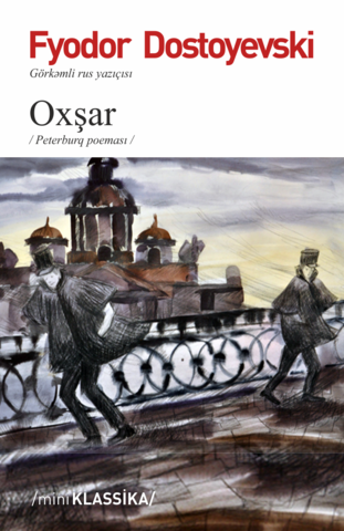 Oxşar