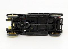 Russo-Balt C24/40 Torpedo red Radon Tantal Agate 1:43