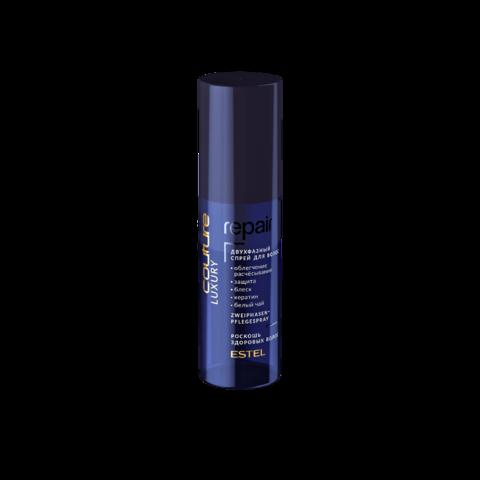 Двухфазный спрей для волос LUXURY REPAIR, 100 мл