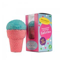 Шар-мороженое для ванн Бабл гам в коробке, 180g ТМ Мыловаров