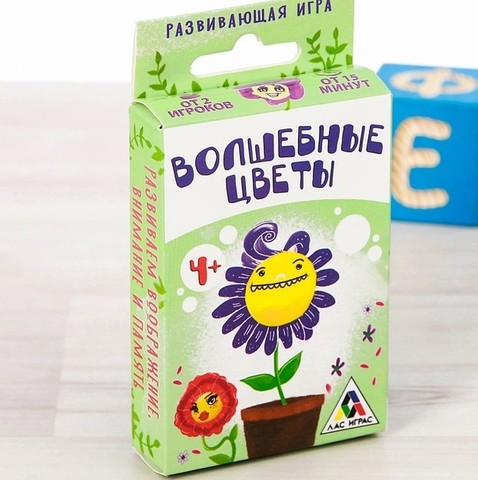 063-2814 Игра карточная Волшебные цветы