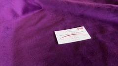 Велюр Зизи 19 фиолетовый