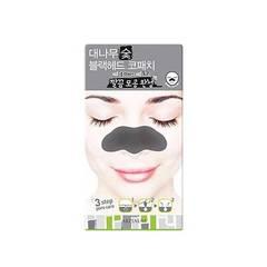 Полоски от черных точек ARITAUM Bamboo Charcoal Black Head Off Nose Patch 1ea