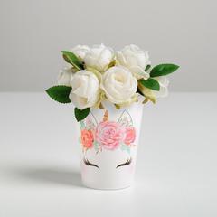Стаканчик для цветов «Единорожка», 13,5 х 9 см