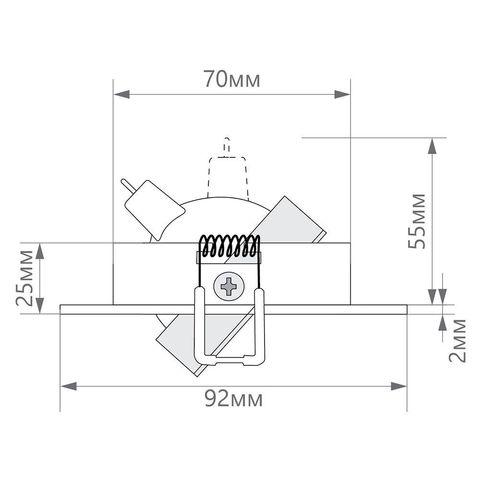 Встраиваемый поворотный светильник Feron DL2811 MR16 G5.3 черный
