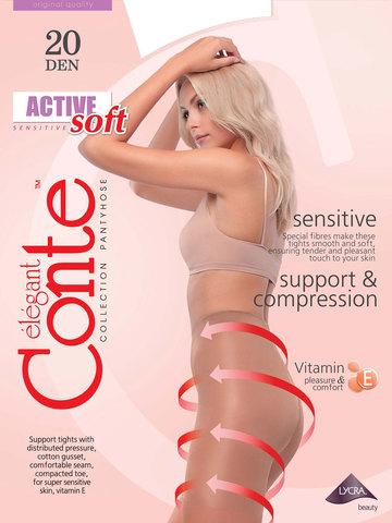 Колготки Active Soft 20 Conte