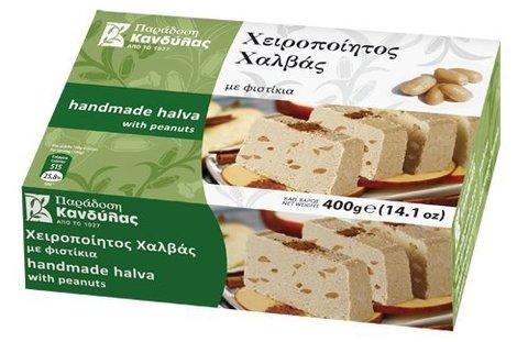 Халва бруском с арахисом Kandylas 200 гр