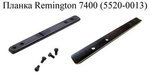 ПЛАНКА REMINGTON 7400(5520-0013)