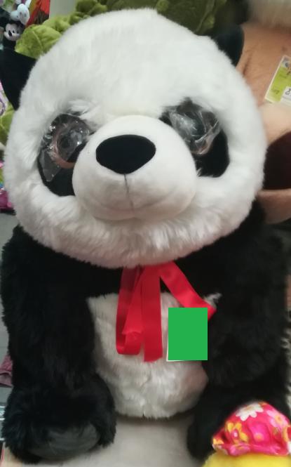 Большая панда 80 СМ