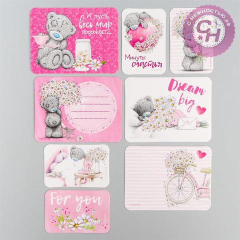 Набор по декорированию открыток с топсами и карточками, Me To You.