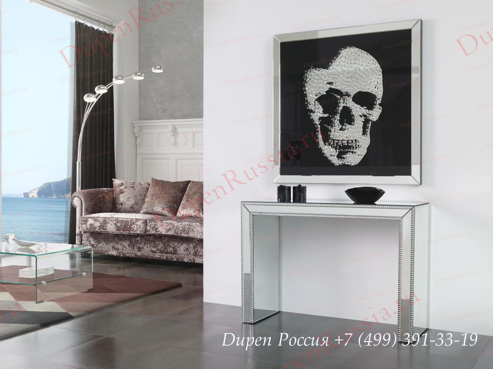 Зеркало DUPEN (Дюпен) E-121, консоль DUPEN CON-09
