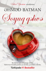 Soyuq Qəhvə