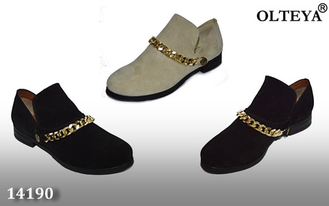 Туфли женские 14190