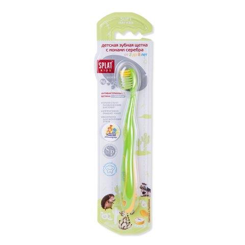 """Зубная щётка """"Splat KIDS"""" для детей"""