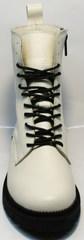 Белые мартинсы зимние женские Ari Andano 740 Milk Black.
