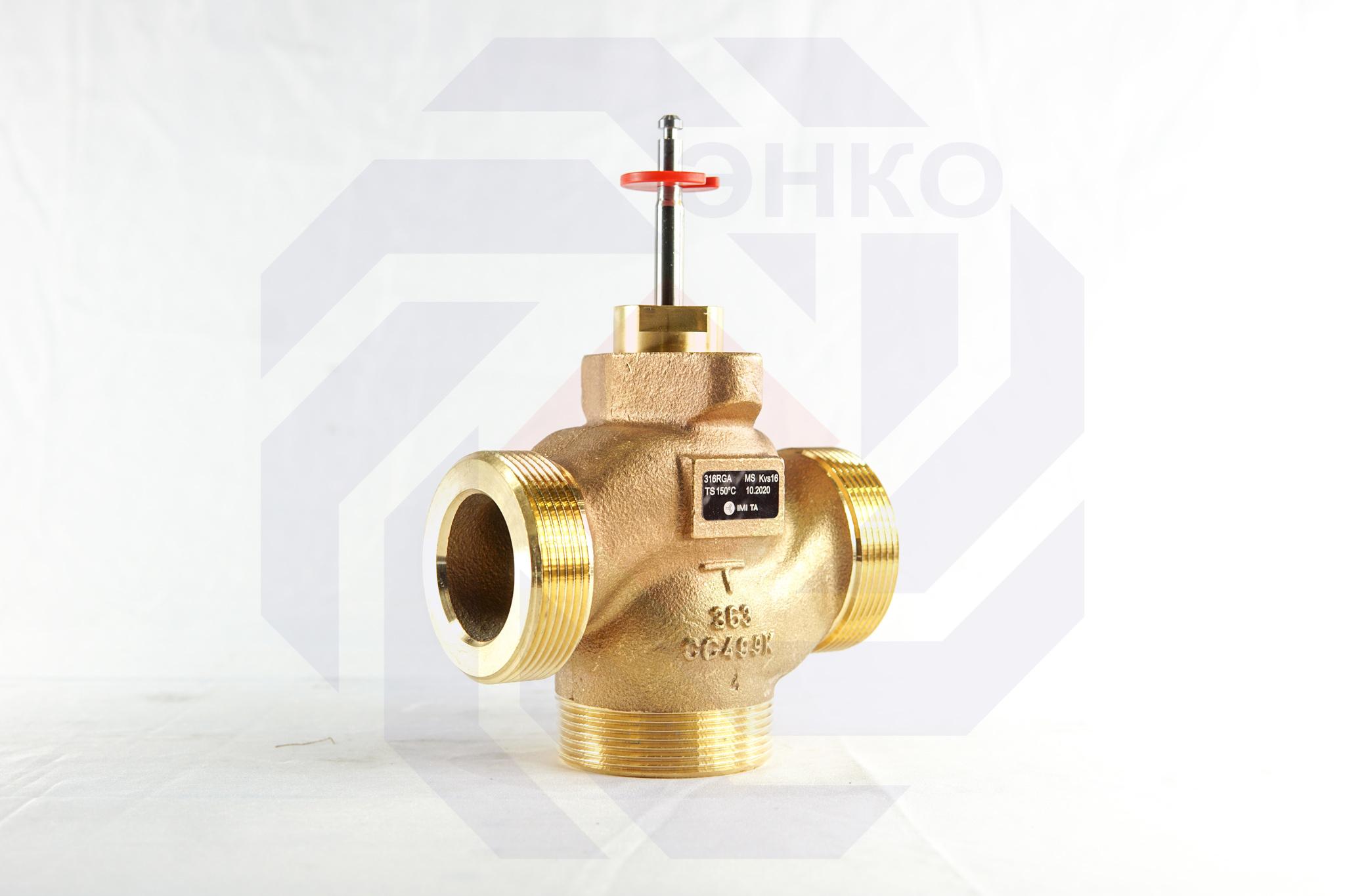 Клапан регулирующий трехходовой IMI CV316 RGA DN 32