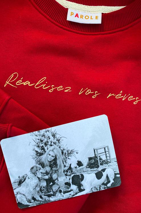 Свитшот с надписью бордовый
