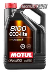 Motul 8100 Eco-lite 5W30 4 л