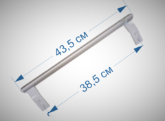 Ручка-скоба для морозильника Атлант-Минск 435 мм (730365801200)