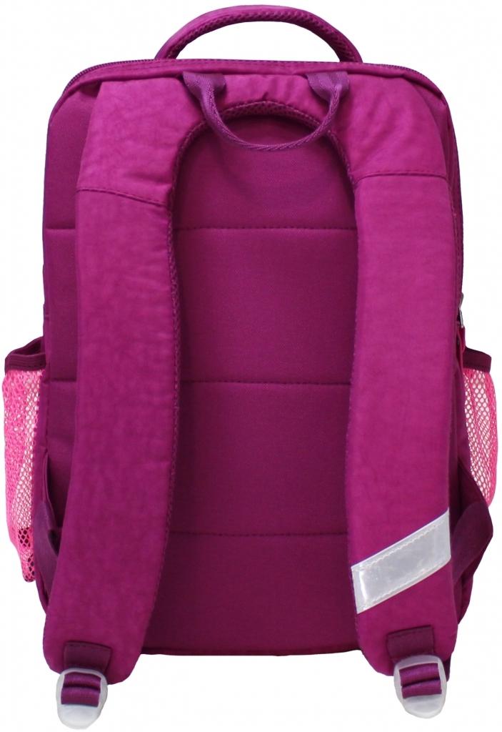 Рюкзак школьный Bagland Школьник 8 л. 143 малина 59 д (00112702)