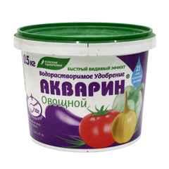 Водорастворимое удобрение Акварин овощной 0,5кг
