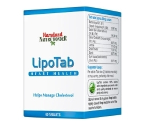 Hamdard Таблетки для нормализации уровня холестерина в крови Lipotab