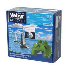 Бинокль Veber Waterproof 7x50 БПс плавающий с компасом