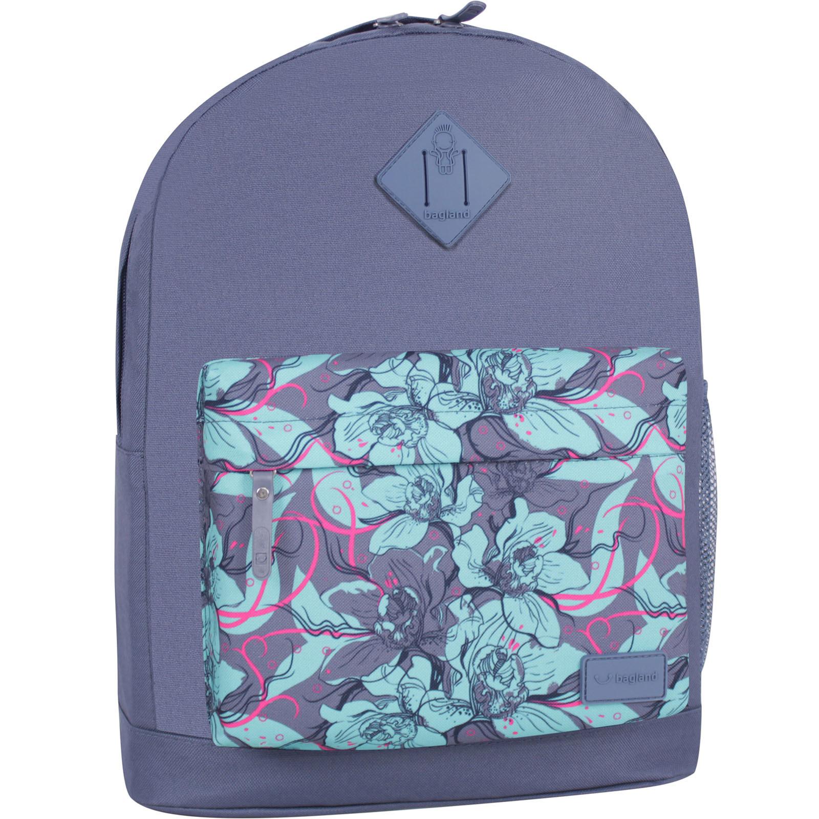 Городские рюкзаки Рюкзак Bagland Молодежный W/R 17 л. Серый 735 (00533662) IMG_6472_суб.735_-1600.jpg