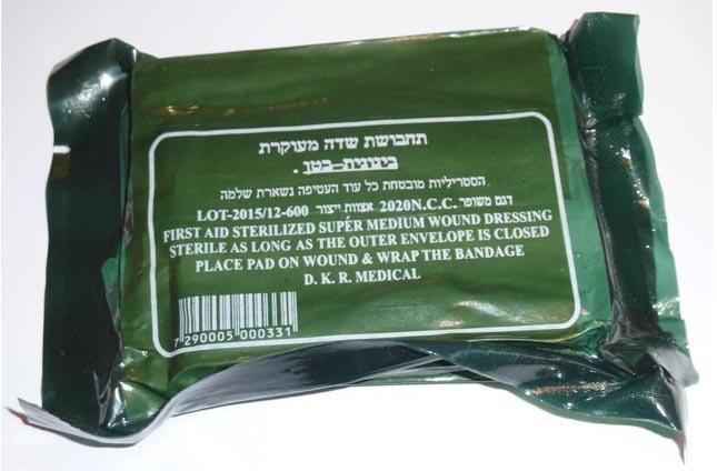 Израильский вакуумный перевязочный компресс (ИПП с бинтом, IDF dressing)