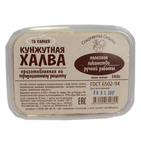 Халва кунжутная, 380 гр (Сокровища Сезама)