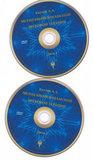 Козлов А.А. Метод биорезонансной звуковой терапии. Запись семинара