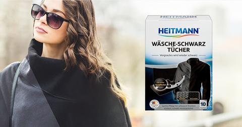 Heitmann Салфетки для чёрного белья 8 шт.