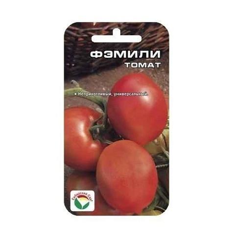 Фэмили 20шт томат (Сиб Сад)