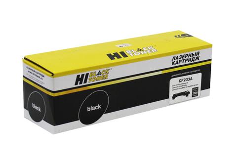 CF233A Hi-Black