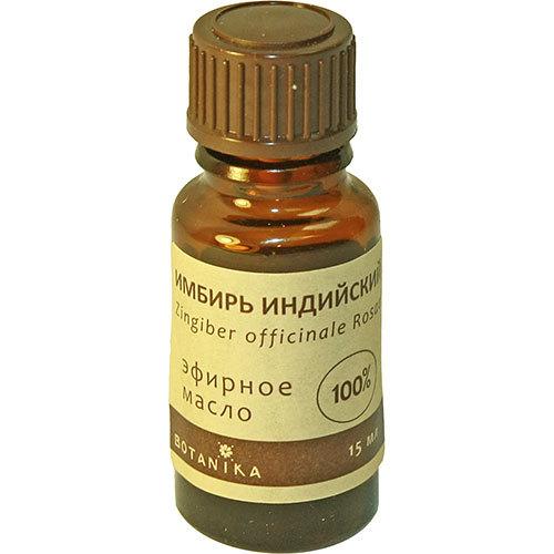 Имбирь индийский - эфирное масло