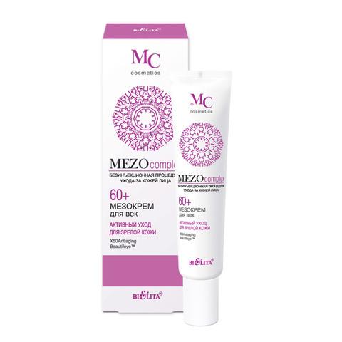 Белита MEZOcomplex Мезокрем для век 60+ Активный уход д/зрелой кожи 20мл