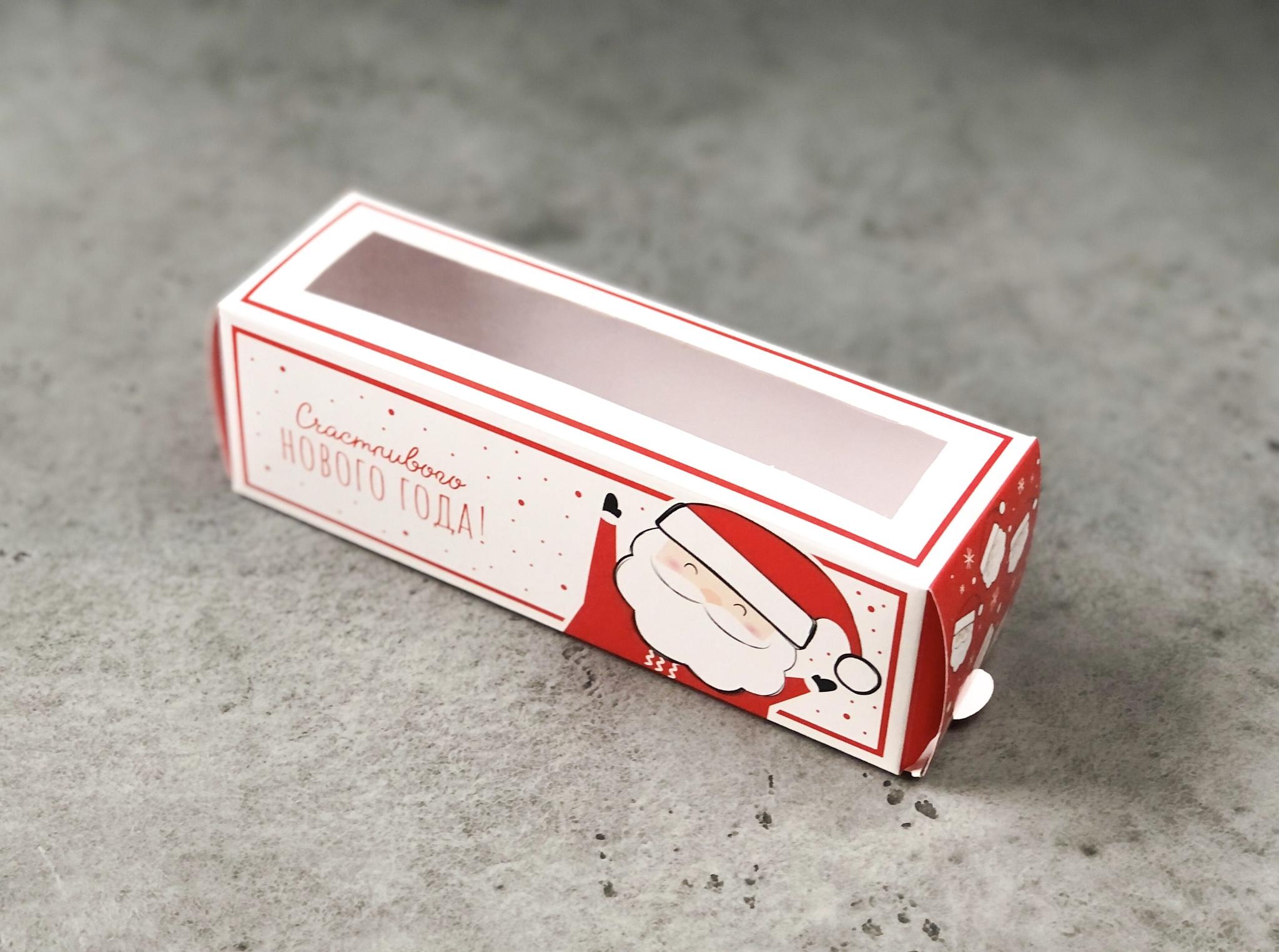 Коробка новогодняя для макаронс «Счастливого Нового года», 18х5,5х5,5 см