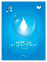 J:on Патчи тканевые для глаз увлажняющий - Molecula ultimate hydrating eye patch, 12мл