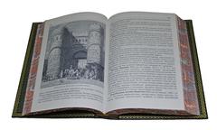 Лебон Г. История арабской цивилизации.