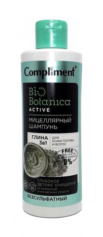 Biobotanica active Мицеллярный шампунь Глина 3 в 1 для кожи головы и волос Глубокое детокс очищение от силиконов и укладочных средств