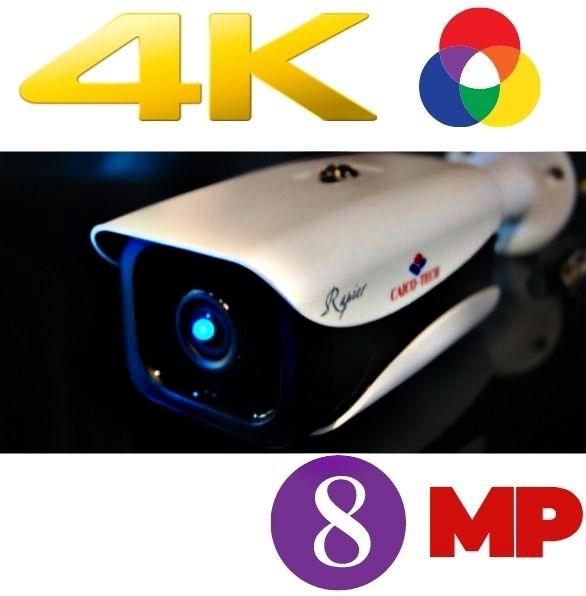 Видеокамеры наблюдения 8 Мп цена