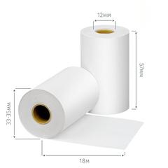 Набор из 5 рулонов чековой ленты для кассы (термолента) 57 мм, диаметр втулки 12 мм, длина намотки 18 м